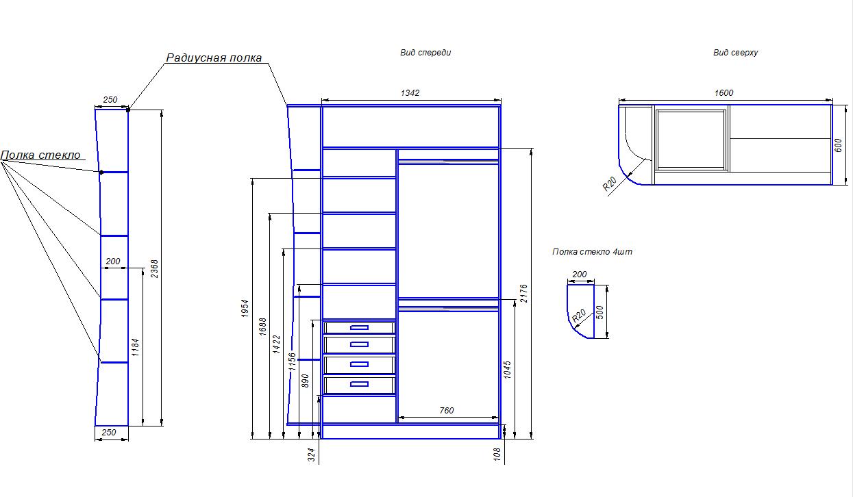 Встроенные шкафы купе схема фото 398