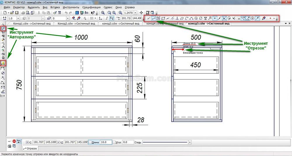 Как определить размер детали в программе Компас 3D