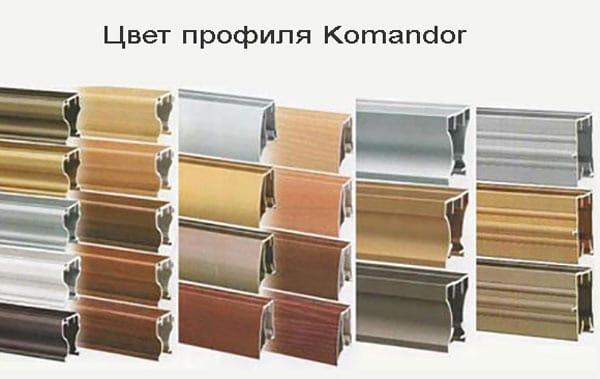 Цвет профиля Командор