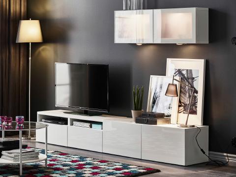 Мебель из коллекции Бесто