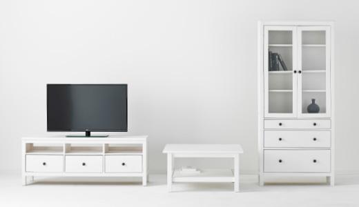 Мебель для гостиной Хемнэс