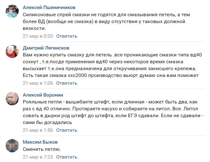 Советы мастеров с https://vk.com/mebsam